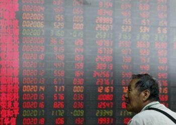 عرضه عمومی رمز ارز ملی چین