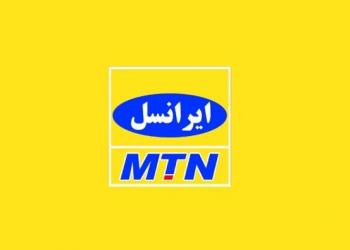 اینترنت ایرانسل تهران | چیکاو