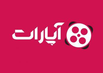 اپلیکیشن سرویس اشتراک ویدیو آپارات | چیکاو