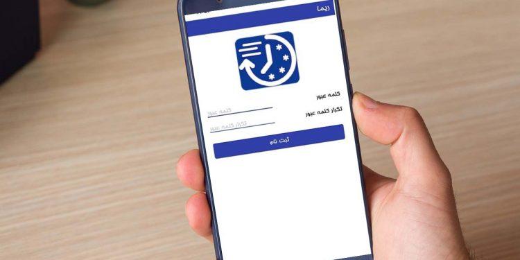 آموزش فعالسازی و دریافت رمز یکبار مصرف بانک کشاورزی ، صادرات و آینده با اپلیکیشن ریما | چیکاو