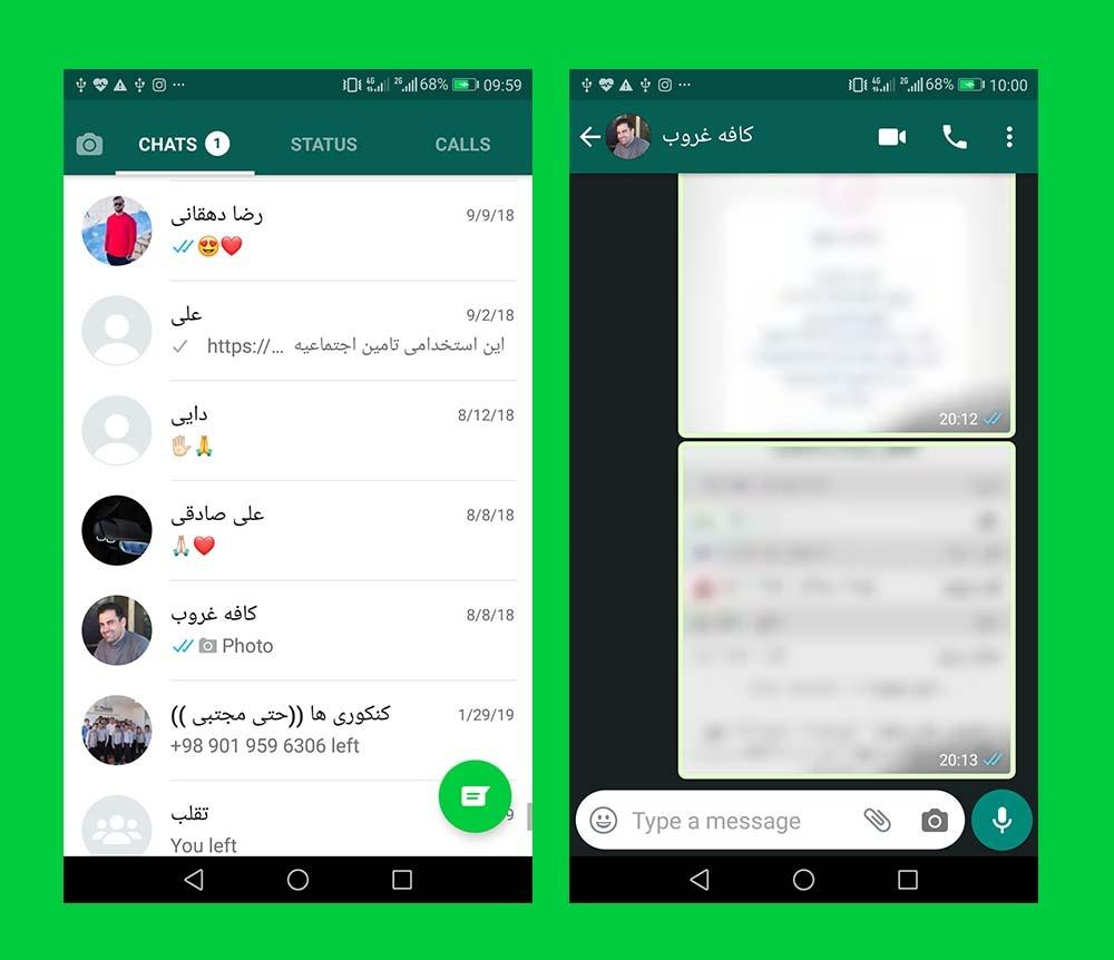 اپلیکیشن واتساپ پر طرفدارترین پیامرسان جهان