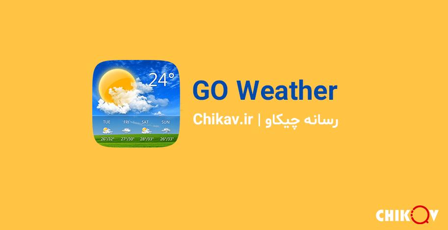 برنامه Go Weather