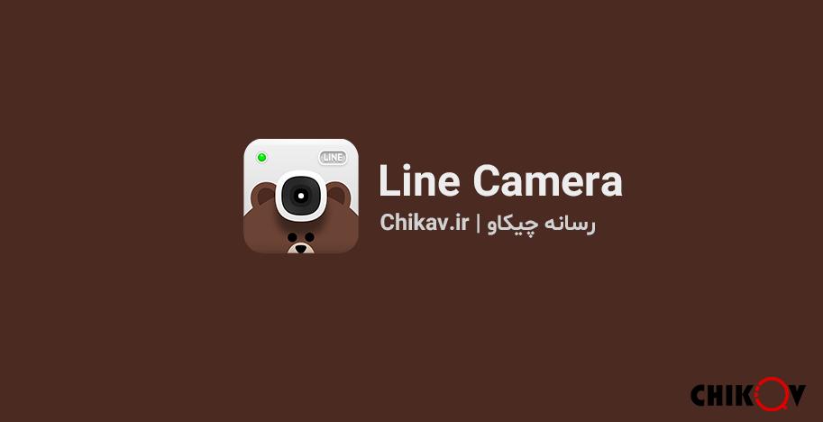 برنامه Line Camera | ویرایش عکس | بهترین برنامه های سلفی و ویرایشگر عکس اندروید | رسانه چیکاو