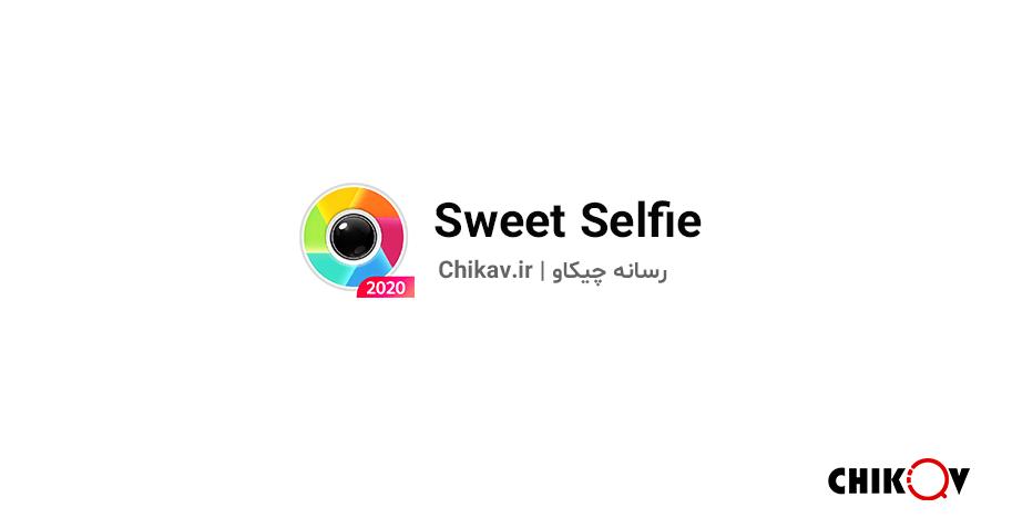 برنامه Sweet Selfie | برنامه حرفه ای کمتر دیده شده عکاسی و ویرایشگر عکس اندروید | رسانه چیکاو