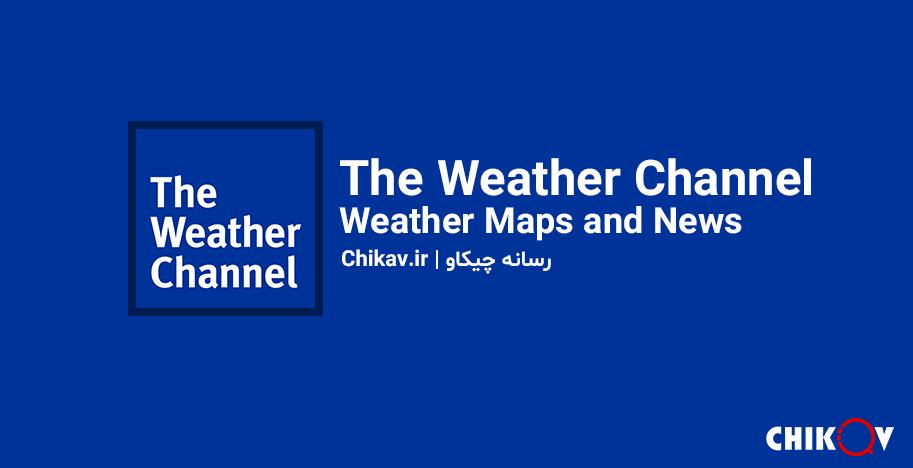 برنامه Weather Maps and News - The Weather Channel |بهترین برنامه های هواشناسی و پیش بینی وضعیت آب و هوا گوشی اندروید کدامند؟ | رسانه چیکاو
