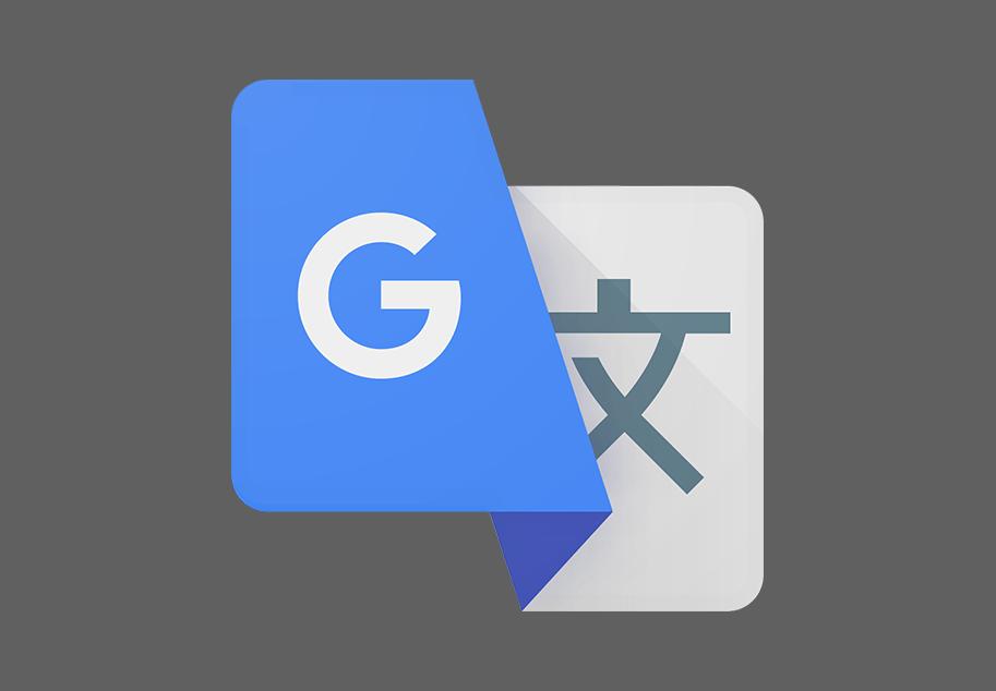 برنامه گوگل ترنسلیت ؛ بزرگترین اپلیکیشن ترجمه در جهان | رسانه چیکاو