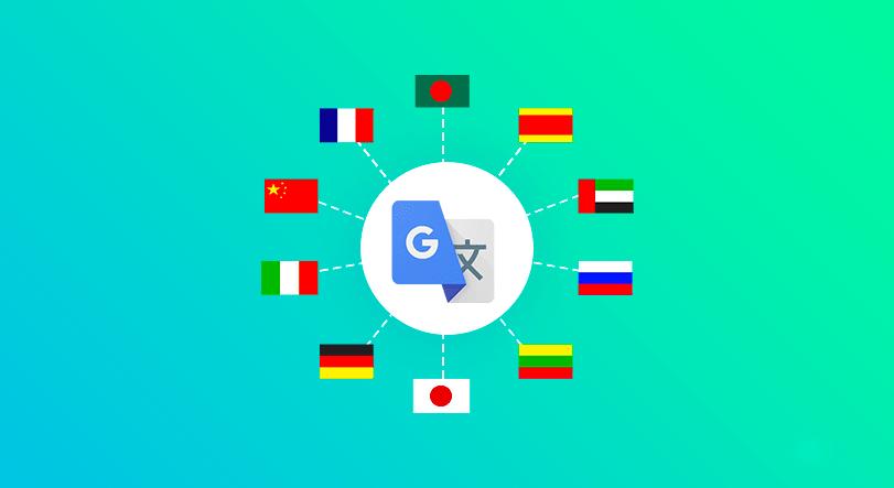 مترجم گوگل توانایی ترجمع تمام زبان های دنیا را دارد - چیکاو