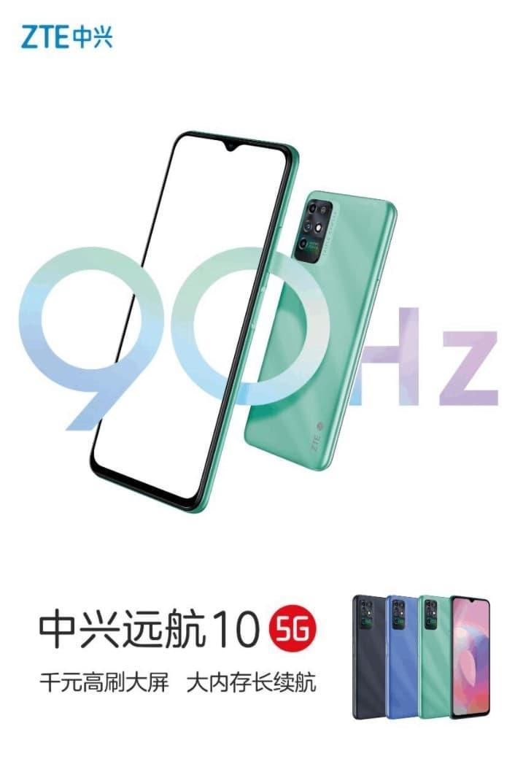 گوشی YUANHANG 10 شرکت ZTE معرفی شد - چیکاو