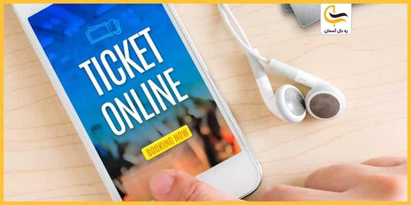 خرید اینترنتی بلیط هواپیما مشهد - چیکاو