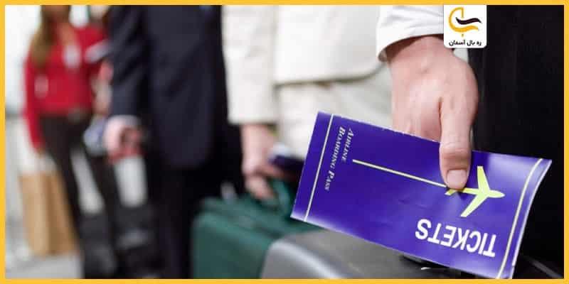 خرید ارزان و سریع بلیط هواپیما مشهد - چیکاو