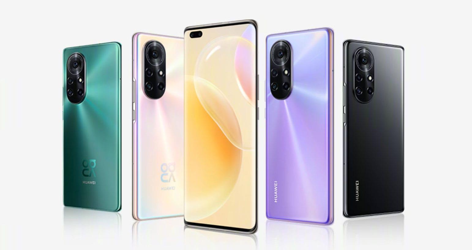 Huawei Nova 8i was introduced - چیکاو