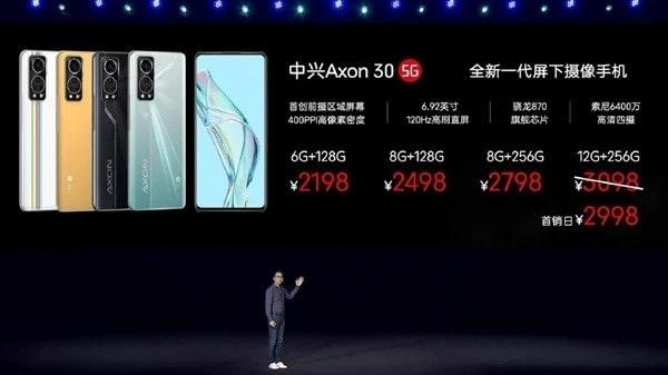 ZTE new smartphone called Axon 30 - چیکاو