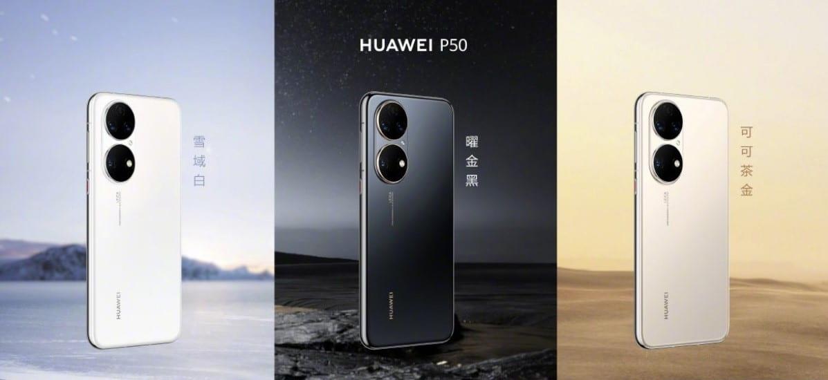 Huawei P50 and P50 Pro - چیکاو