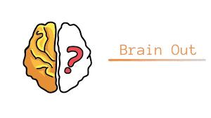Brain Out - چیکاو