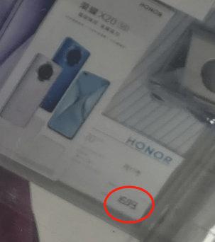 آنر ایکس ۲۰ (Honor X20) - چیکاو