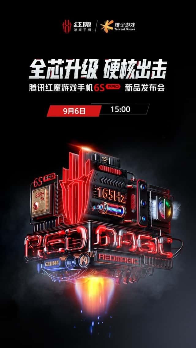 نوبیا رد مجیک ۶ اس پرو (nubia Red Magic 6S Pro) - چیکاو