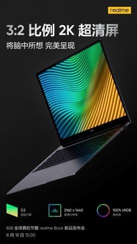 ریلمی تأیید کرد که ریلمی بوک اسلیم با پردازنده Core i5 نسل 11 اینتل عرضه می شود - چیکاو