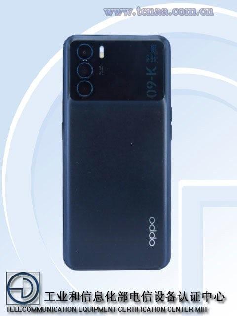 تلفن هوشمند جدید اوپو - چیکاو
