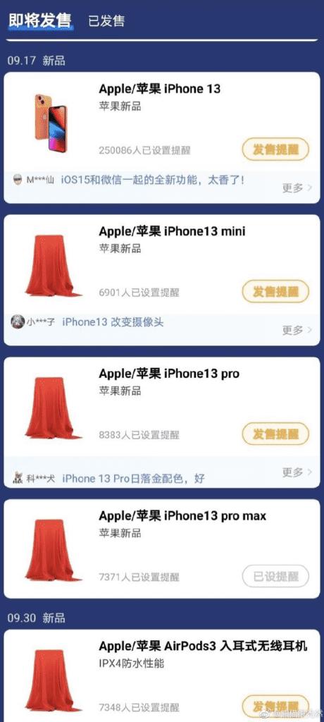 Apple AirPods 3 - چیکاو