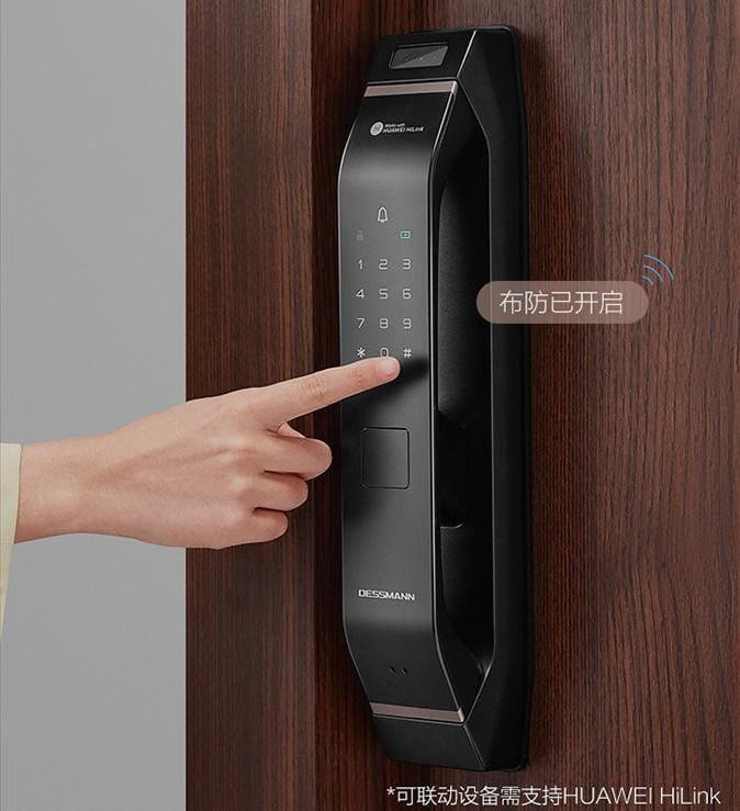 قفل هوشمندی که هواوی برای در منزل ساخته، معرفی شد - چیکاو