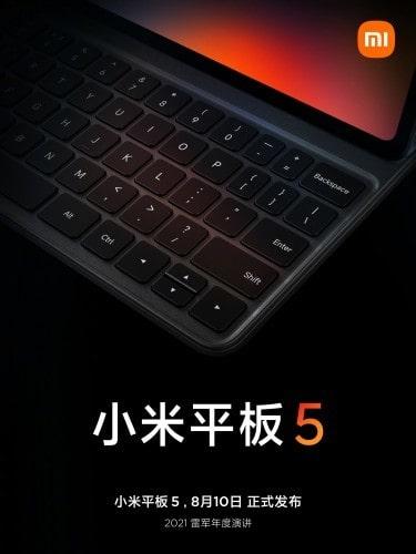 Xiaomi Mi Pad 5 - چیکاو