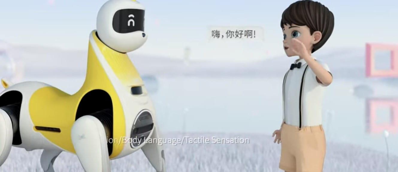 ویژگی های  ربات اسب سواری چینی برای کودکان - چیکاو