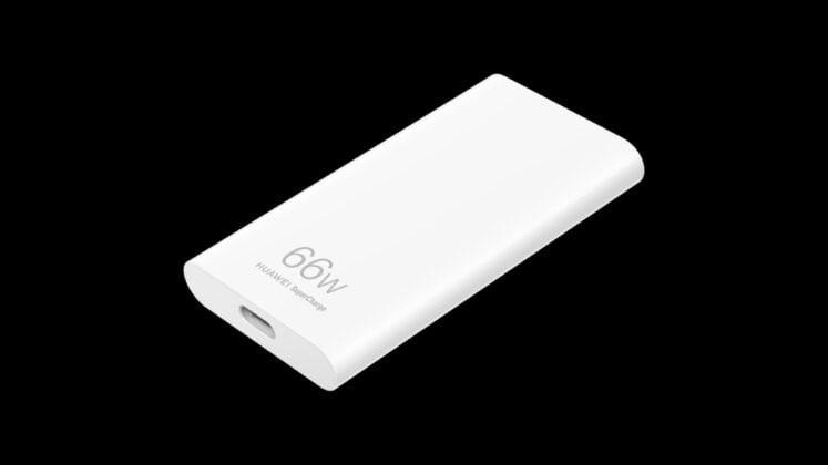 پورت USB Type-C شارژر فوق نازک جدید هواوی جی ای ان یا گان - چیکاو