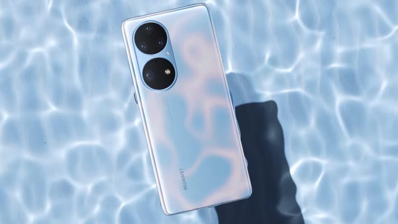 گوشیهای هوشمند هواوی پی ۵۰ (Huawei P50) - چیکاو