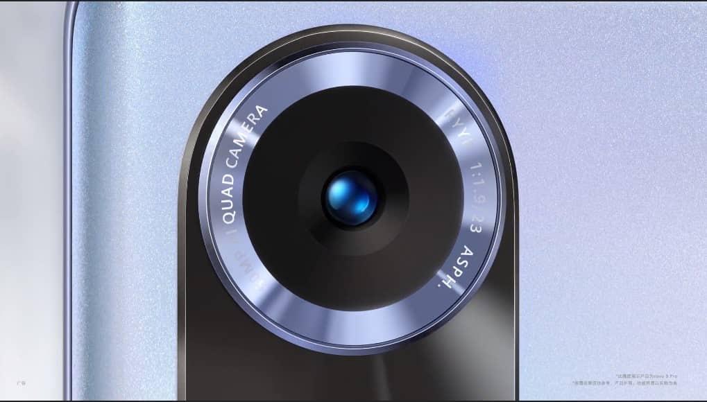 ماژول دوربین سری نوا 9 - چیکاو