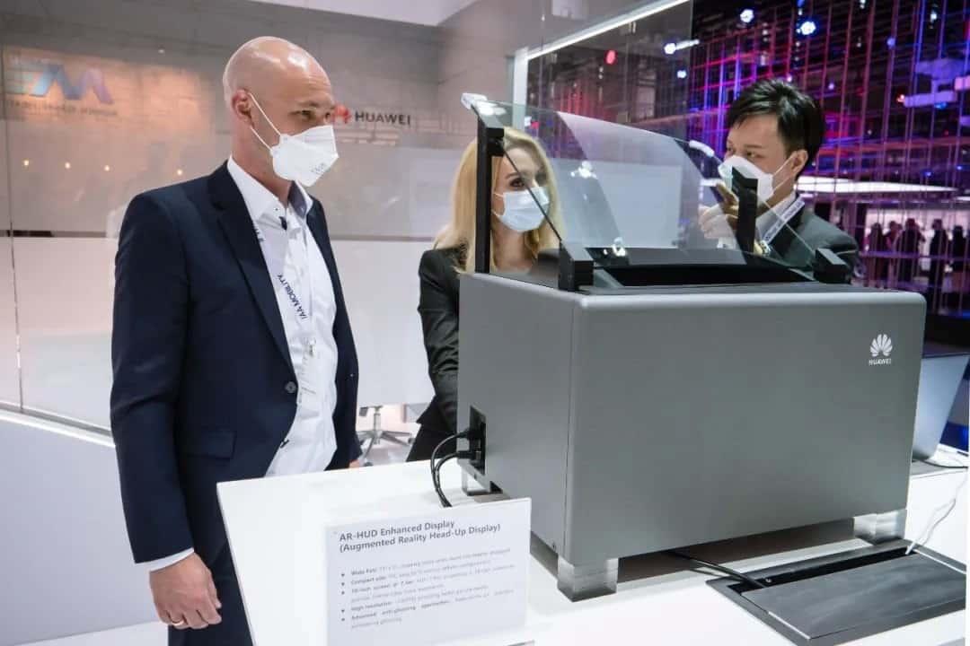 نمایشگر بزرگ و هوشمند هواوی AR HUD - چیکاو