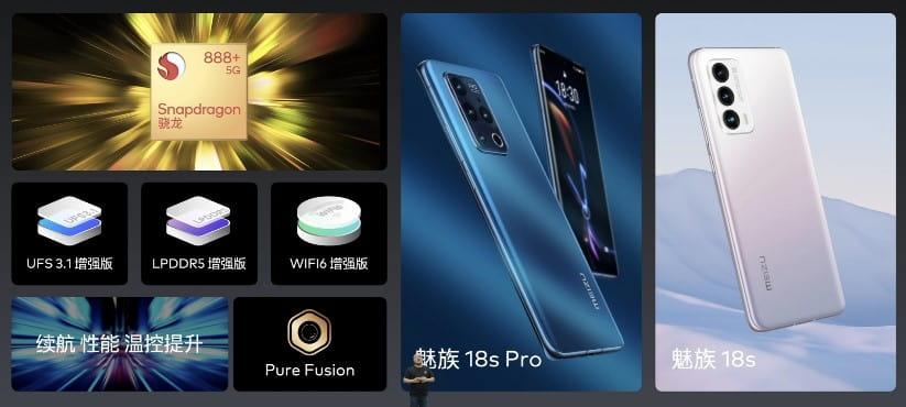 گوشی های سری میزو ۱۸ اس با بهبود عمر باتری ، عملکرد و اتلاف گرما در چین معرفی شد - چیکاو