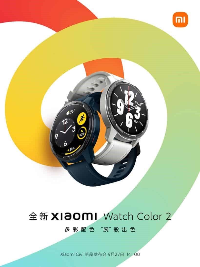ویژگیهای ساعت هوشمند واچ کالر شیائومی - چیکاو