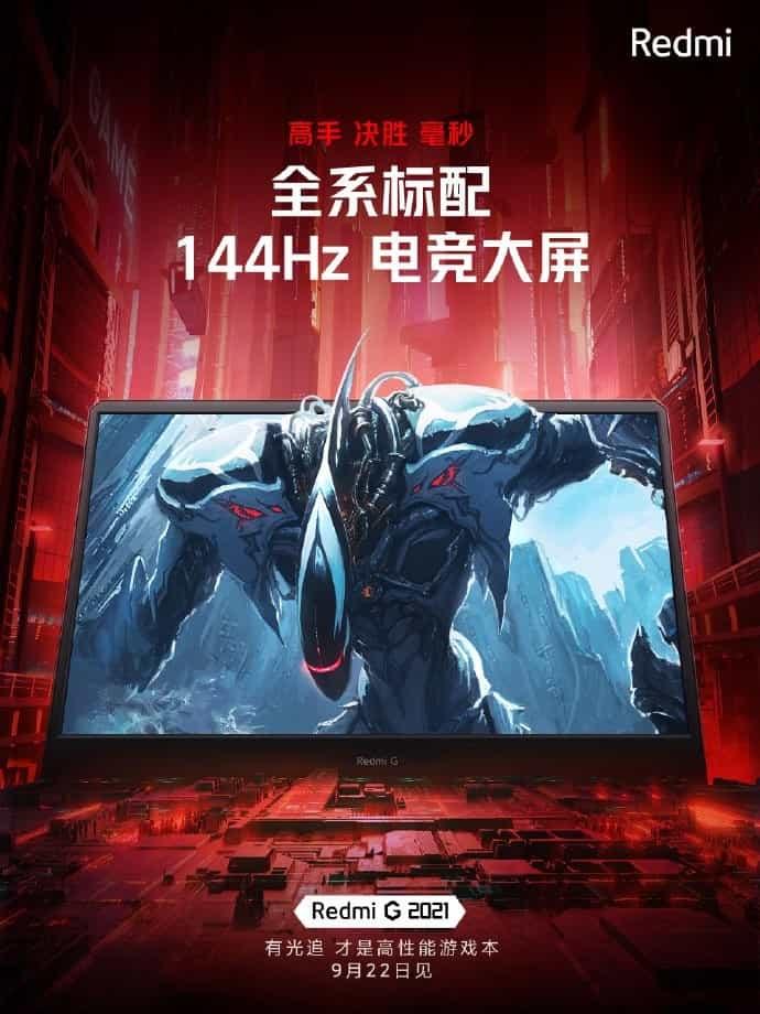 لپ تاپ گیمینگ شیائومی ردمی جی ۲۰۲۱ با نمایشگر ۱۴۴ هرتزی و پردازنده ی قوی تر معرفی شد - چیکاو