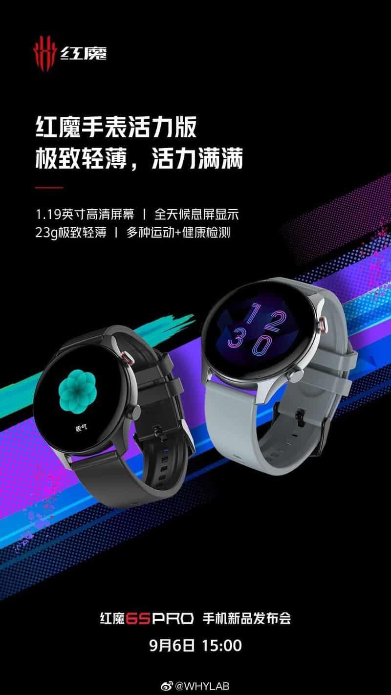 ساعت هوشمند جدید رد مجیک واچ وایتالتی ادیشن با صفحه نمایش کوچکتر و قیمت ارزان تر عرضه می شود - چیکاو