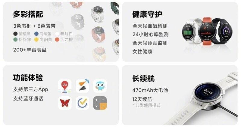 مشخصات ساعت شیائومی واچ کالر ۲ - چیکاو