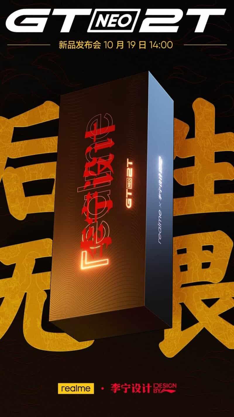 ریلمی تأیید کرد که گوشی جدید ریلمی جی تی نئو ۲ را در 19 اکتبر معرفی می کند - چیکاو